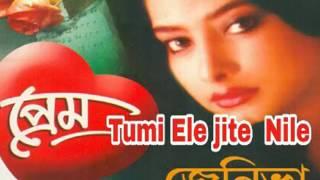 Tumi Ele Jite Nile | তুমি এলে জিতে নিলে | New Bengali Love Song 2017 | Janiva | Krishna Music