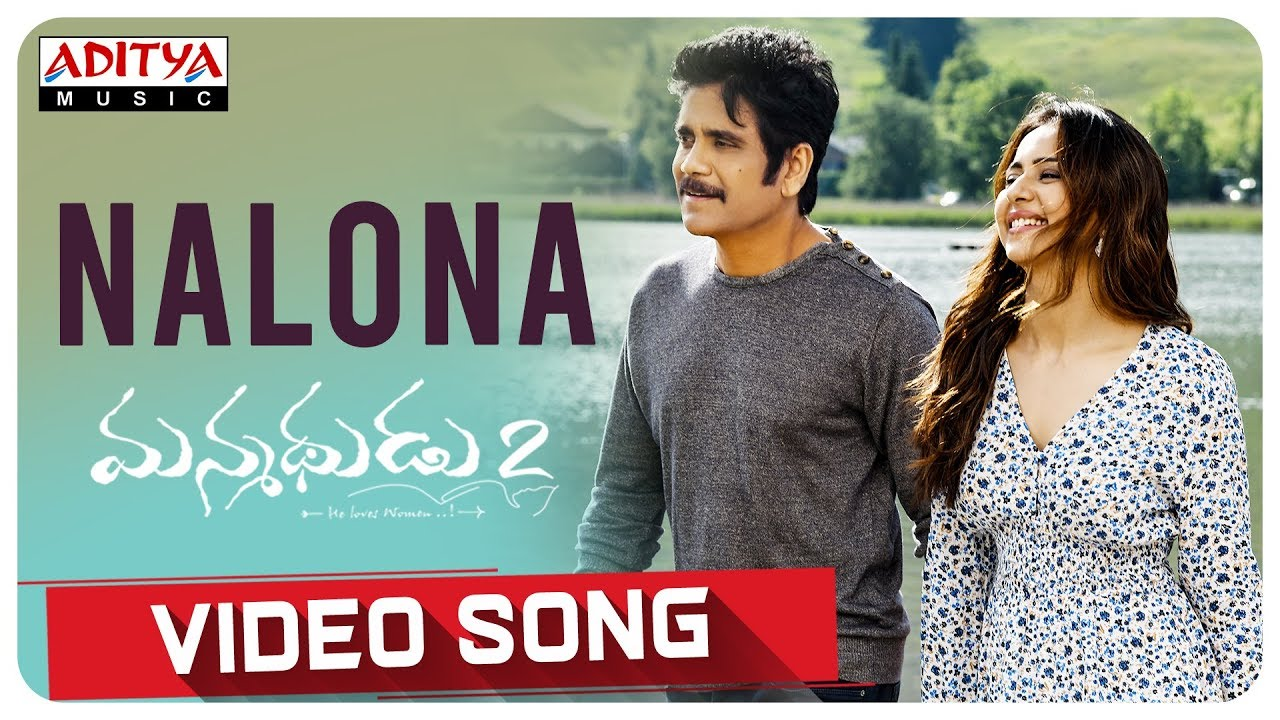 Nalona Video Song | Manmadhudu 2 Songs | Akkineni Nagarjuna, Rakul Preet | Chaitan Bharadwaj