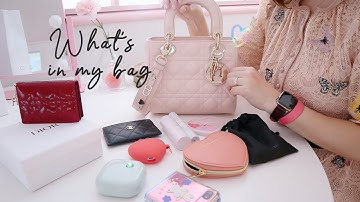왓츠인마이백 👜   레이디디올   디올 카드지갑 언박싱   What's in my bag