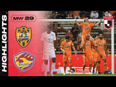 Shimizu Sendai Goals And Highlights