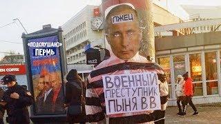 В Перми установили чучело с лицом Путина в центре города