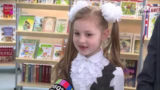 Открытие новой школы в Серпухове позволит ликвидировать вечернее обучение