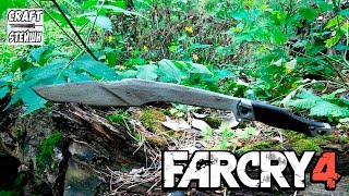 Far Cry (Video Game)