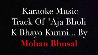 Music Track of Aja Bholi Nepali Karaoke With Lyrics by:Mohan Bhusal