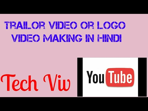 how to make logo for a trailer in imovie