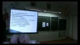 Урок математики 2 класс Сыктывкар школа №9 1 часть.wmv