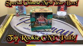 *TOP ROOKIE CHINESE NEW YEAR PULLS!* 2019-20 Panini Revolution Basketball Chinese New Year Hobby Box