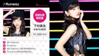 11月18日(水)発売 フェアリーズ12th Single「Mr.Platonic」下村実生ver....