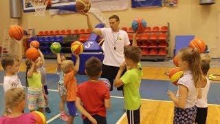 Баскетбольный клуб для дошкольников Ильи Горбушина