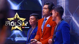 Meri Maa| Dhasithi & Gesara | Hiru Star | 2018-09-09 Thumbnail