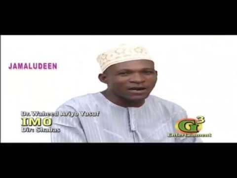 IMO (knoledge) nigeria islamic music by Late Alh.Waheed Ariyo