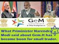 GeM platform has become a boon for small traders II PM MODI II Part 2  (in hindi)