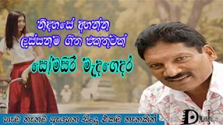 Baixar Somasiri Medagedara Top Music collection 2019 - සෝමසිරි මැදගෙදර හොඳම ගීත එකතුව Sri Lankan Songs