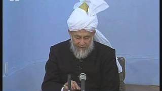 Urdu Darsul Quran 26th Jan 1998