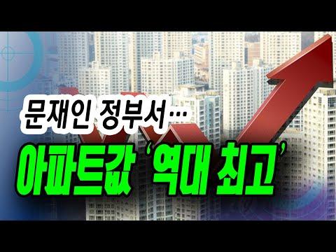 """정완진TV]은행 '부동산 팔자', """"무조건 현금 확보하라""""~~**[멋진아재TV] - YouTube"""