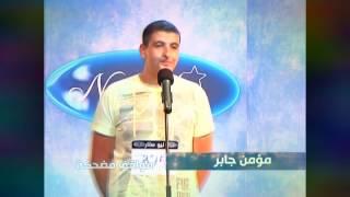 أضحك من قلبك أسوء اصوات مشتركين في الوطن العربي
