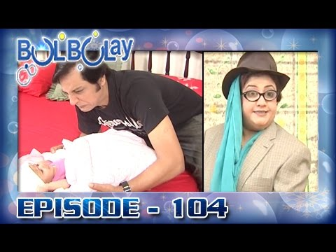 Bulbulay Ep 104 - ARY Digital Drama