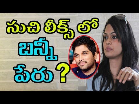 Singer Suchitra Leaked Sensational News...