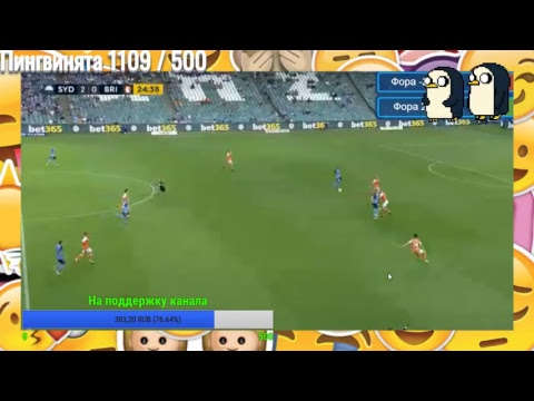 Sydney vs Brisbane Roar live stream