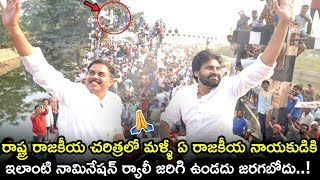 Nadendla manohar Super Craze At Tenali Constitution || Janasena Party || Telugu Entertainment Tv