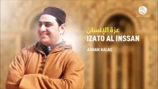 Adnan Halaq - ilahi (5) - izato Al inssa