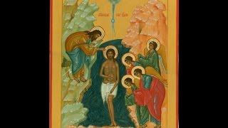 Крещение Господне. Величание.