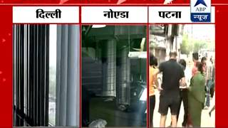 Earthquake in India: Offices vacated in Noida, North India