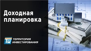 Планировка квартиры в новостройке - Разделение на студии в Питере