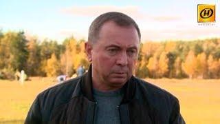 Владимир Макей: Беларусь никогда не была и не будет источником конфликтов