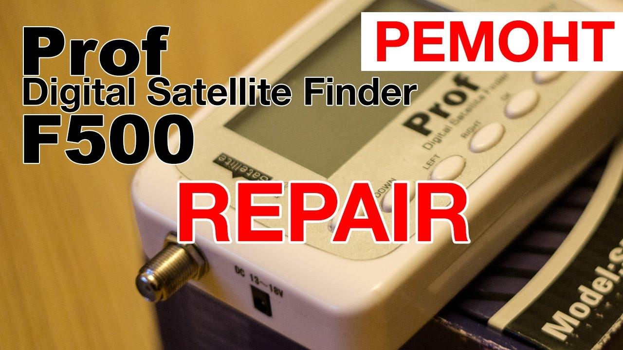 Digital satellite finder sf 9505a инструкция