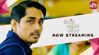 Sivappu Manjal Pachai | Tamil Movie 2019 | Full movie on SunNXT
