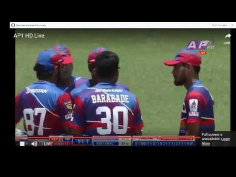 Nepal Storms  vs Indian Stars First inning (Asian Premiere League 2017)