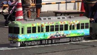 大津線感謝祭2011 (2011.11.3)