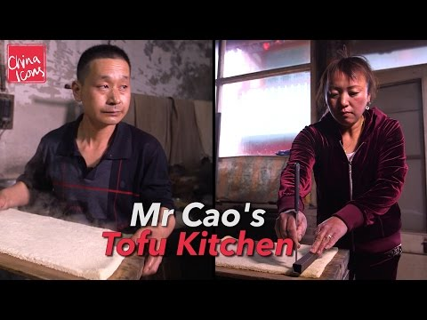 Mr Cao S Tofu Kitchen A China Icons Video Youtube