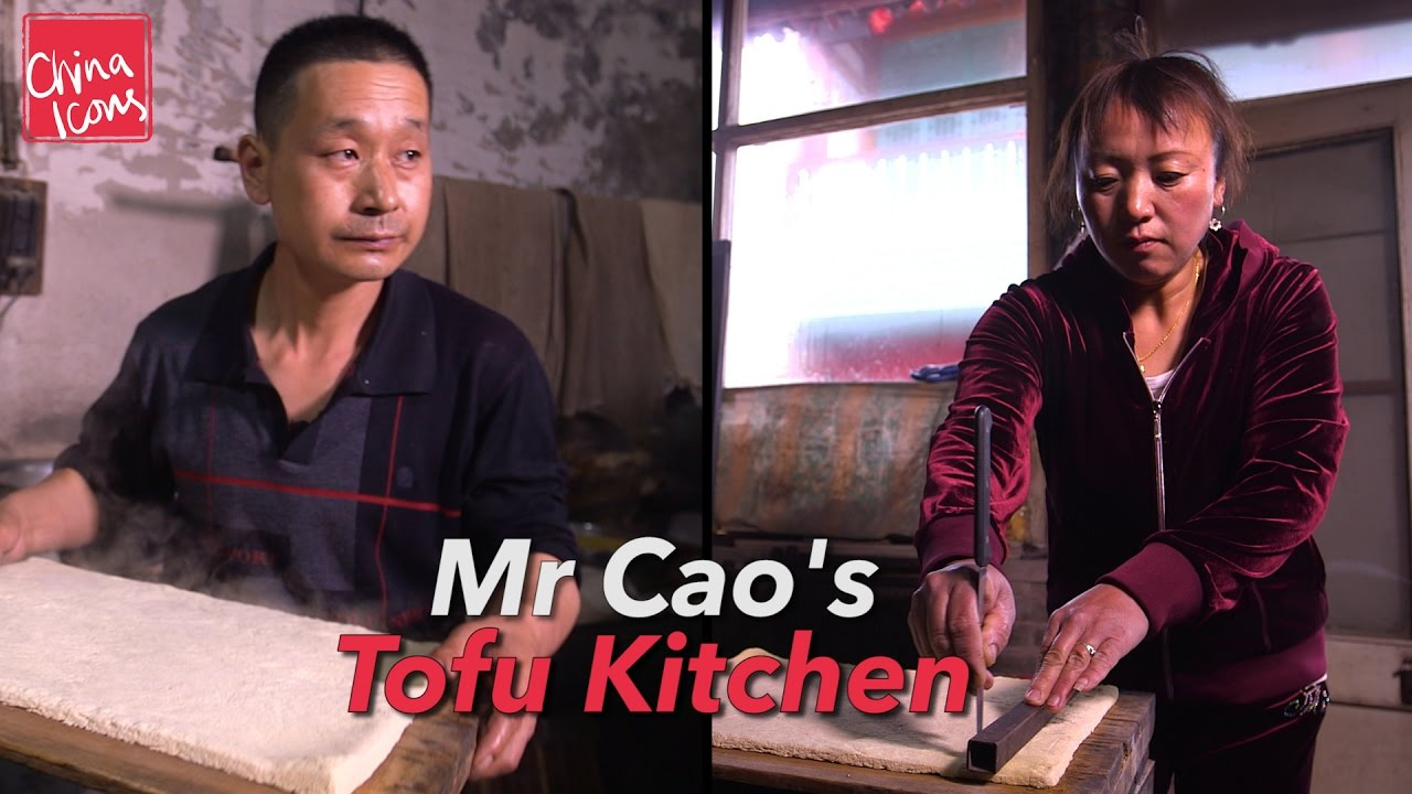 Mr Cao S Tofu Kitchen A China Icons Video