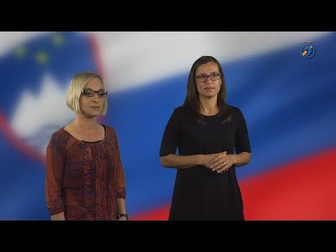 Predsedniške volitve RS 2017 – predstavitev kandidatov – Suzana Lara Krause