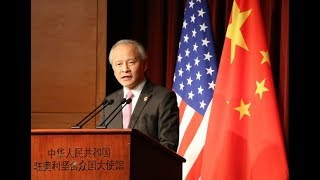 Chinese ambassador to the US: No fear for trade war and No doubt for China's reunification