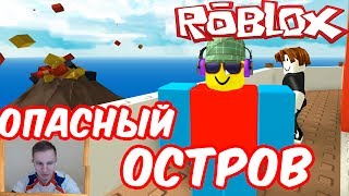 # 586: HIT the island with DISASTERS in ROBLOKSE (Roblox-Natural Disaster Survival)