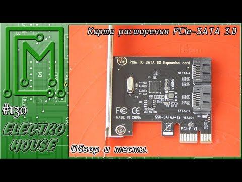 #130. Карта расширения PCIe - SATA 3.0. Обзор и тесты.