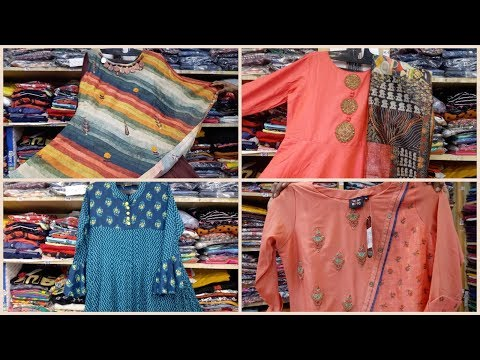 Party Wear Designer Kurtis |Daily Wear Kurtis |Coimbatore shopping vlog |RUPAM'S