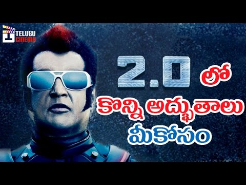 Rajinikanth Robo 2.0 Unknown Facts | Akshay Kumar | Amy Jackson | Shankar | Telugu Cinema