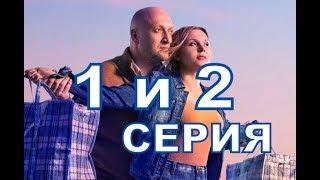 Сериал Ольга 3 сезон описание 1 и 2 серии, содержание серии и анонс, дата выхода