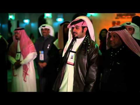 Qatar- World Petroleum Conference