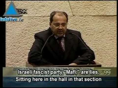 War of Words - Knesset Members In Heated Argument Call Each