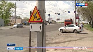 В Пензе начата реализация проекта «Безопасные и качественные дороги»