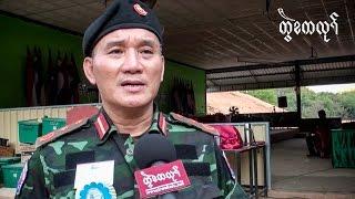 Video: Saw Doo Plout, Saw Bu Doh, Naw Debary.