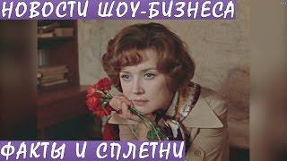 Обезображенная пластикой Вера Алентова напугала публику. Новости шоу-бизнеса.