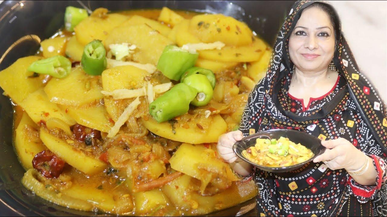 Jhatpat Banaye Tasty Mazedar Aloo Katliyan 👍♥️ Recipe By Cooking with Shabana