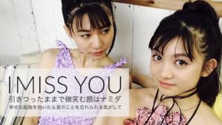 東京女子流 8/31シングル「深海」Hi-ra Mixのダンス&リリックビデオ 【...