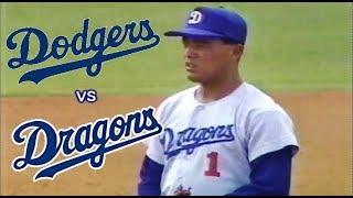 ⚾【昭和63年】ドラゴンズ vs ドジャース 1988.